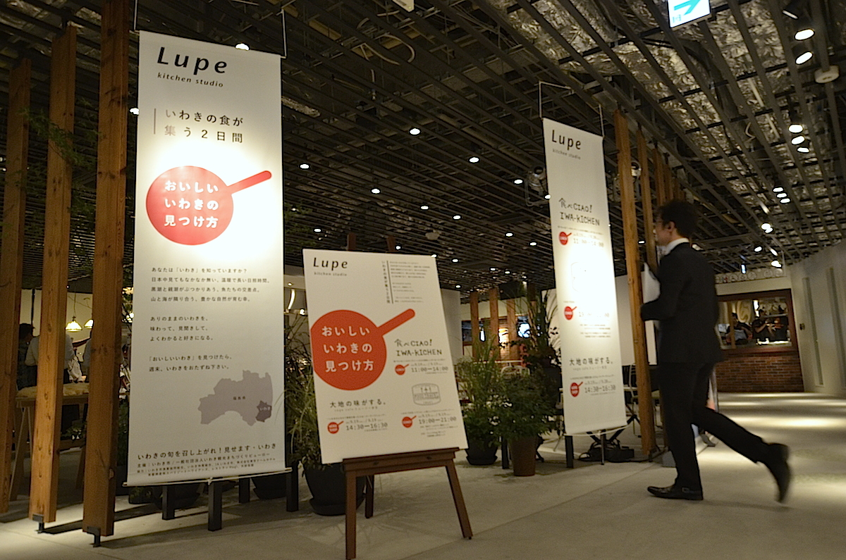 lupe_sign